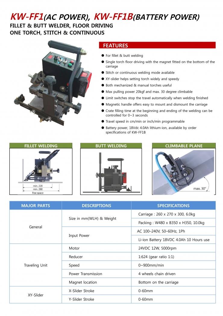 KOREAWELD-Catalogue-FF1,FF1B_1